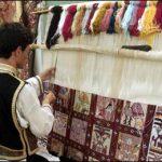 شناسنامه دار نمودن فرش دستباف اصفهان