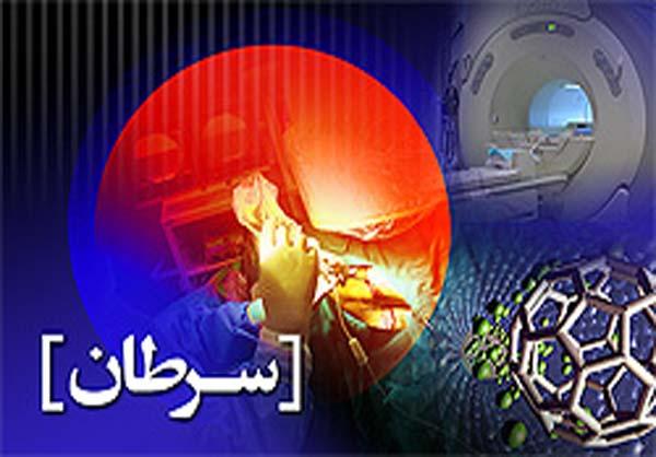 آمار سرطان در اصفهان از متوسط کشوری بالاتر است